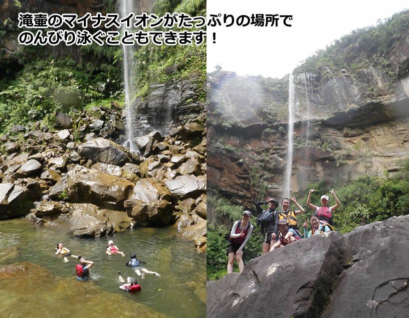 滝壷のマイナスイオンがたっぷりの場所で のんびり泳ぐこともできます!